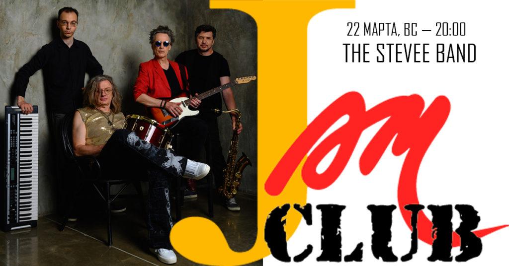 Jam Club 22 March 2020