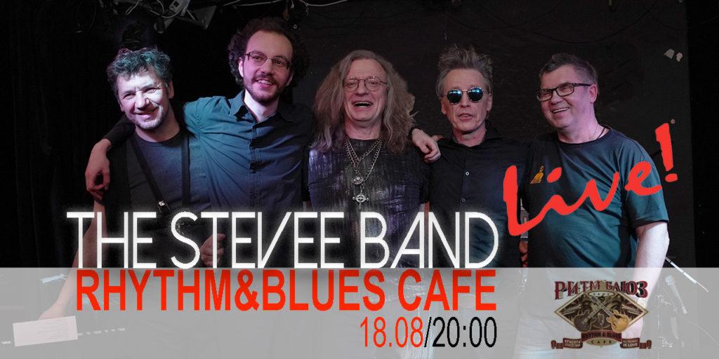 Rhythm&Blues Cafe 18.08.20