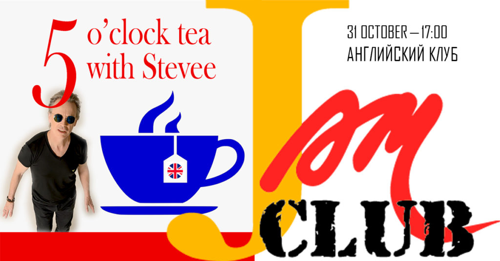 5 o'clock tea with Stevee